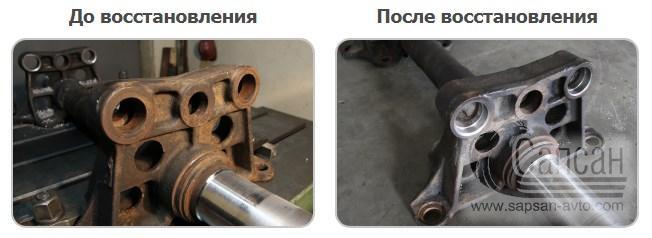 Реставрация посадочных отверстий под пальцы оси балансира. Сапсан-322. Днепр