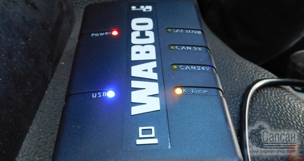 Компьютерная диагностика WABCO. ECAS, EBS, ABC, TEBS C/D Днепропетровск